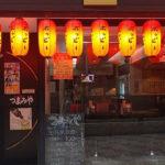 焼酎100円!荻窪「つまみや」自販機が楽しい格安せんべろ居酒屋♡