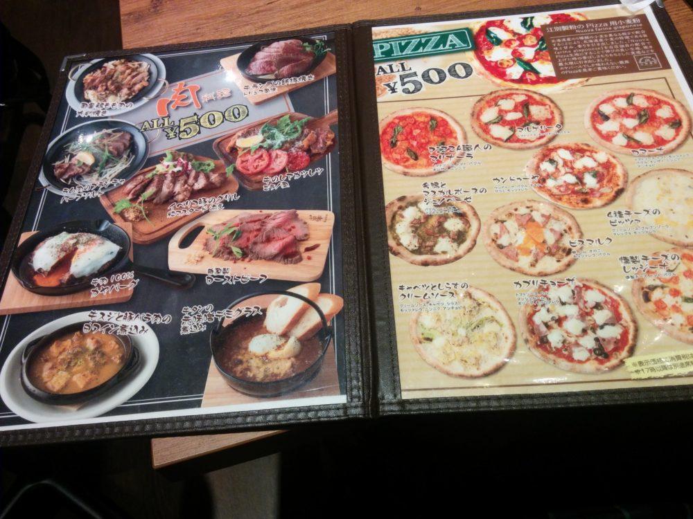 カヤバール ピザと肉料理が500円