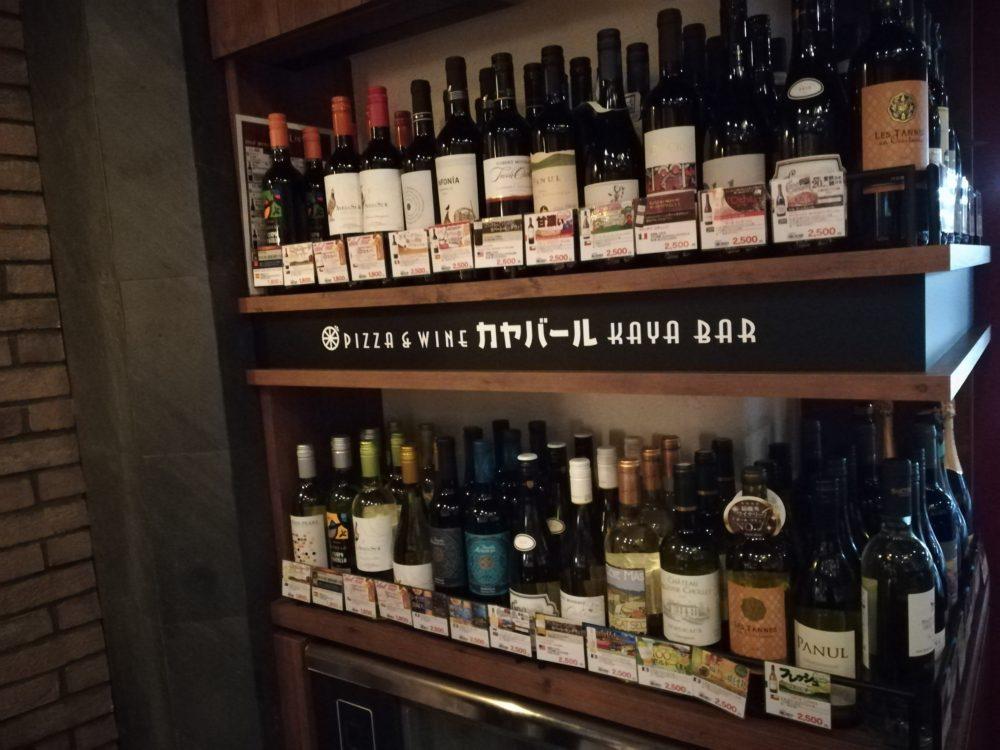 カヤバール ボトルワイン