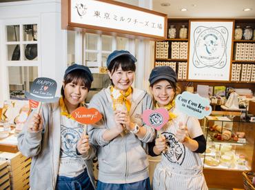 東京ミルクチーズ工場 マイナビバイト