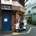 【閉店情報】たつみ亭 荻窪南口店(とんかつ)