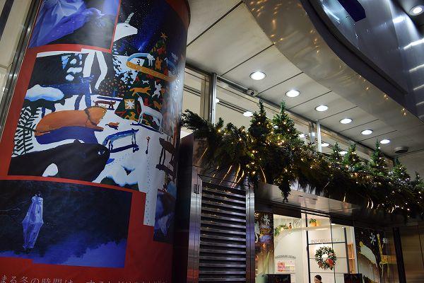 荻窪クリスマス