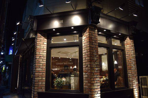 【新店】はちみつフランス菓子専門店「PATISSERIE DE L'ABEILLE」(ラベイユ系列)