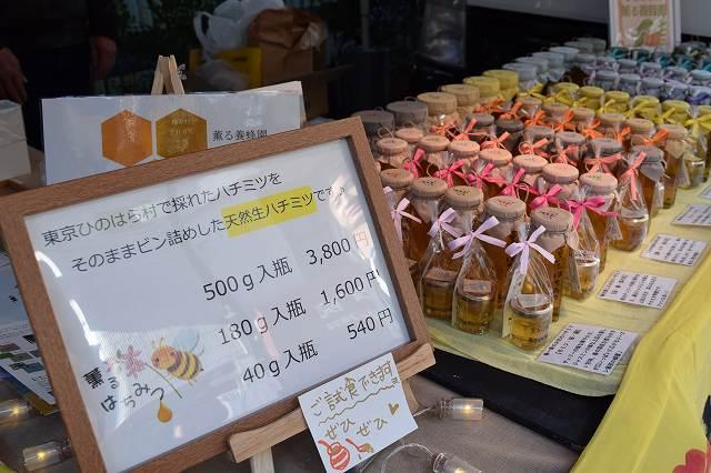 薫る養蜂園の蜂蜜