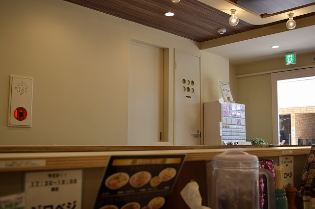 濃菜麺 荻窪店トイレ