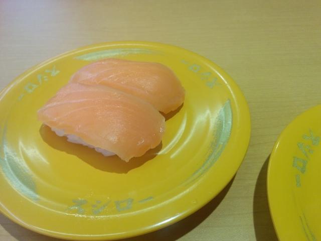 スシロー荻窪店のサーモン120円)