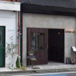 【新店情報】荻窪5丁目のカフェ&バー「Bar SOMNIO」(ランチはタイ料理!)