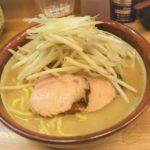荻窪「味噌っ子 ふっく」最後の一滴まで飲み干したい至高の味噌らーめん💛担々麺も美味!!