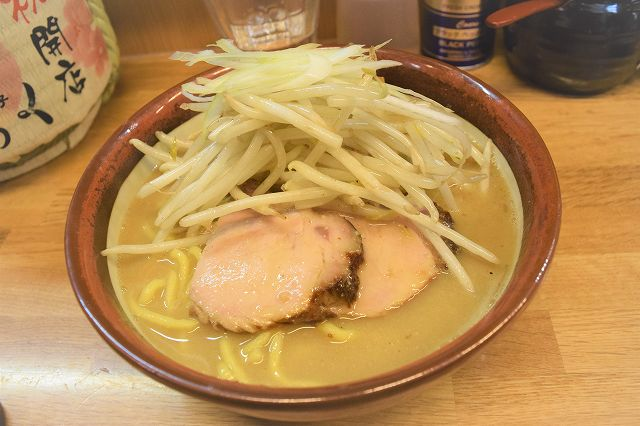 荻窪「味噌っ子 ふっく」の味噌ラーメン