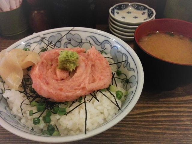 魚正宗の500円ランチ