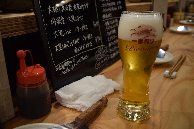 京音ビール
