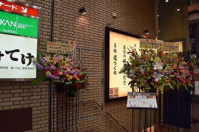 てけてけ荻窪北口店の階段