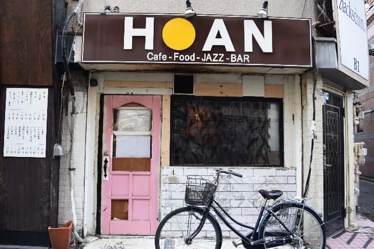 HOAN閉店