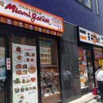 荻窪北口マイアミガーデンが閉店&跡地に居酒屋「369 SAKABA」がオープン