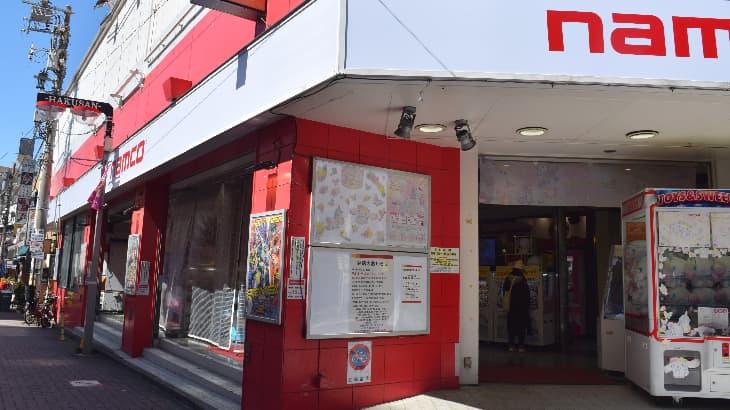 【閉店情報】namco荻窪店が3月31日をもって閉店(別系列のゲーセンがオープン?)