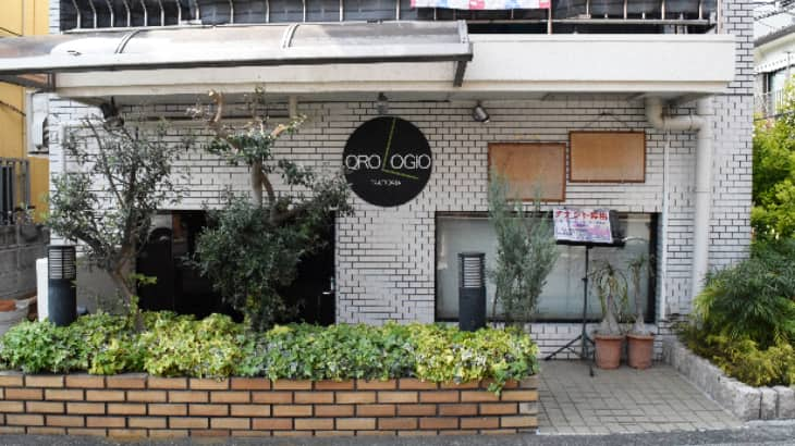 トラットリア オロロ―ジョ 荻窪 閉店