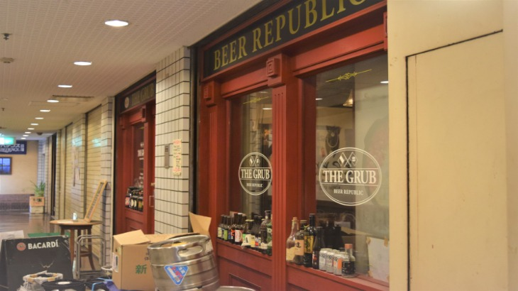 beer republic THE GRUB(グラブ)閉店