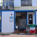 【新店情報】自然派料理「ナチュールイタリアンReve」が荻窪南口にオープン