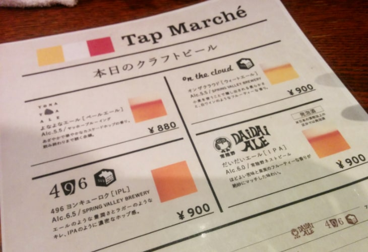 神鶏(しんけい)荻窪本店 タップマルシェのメニュー