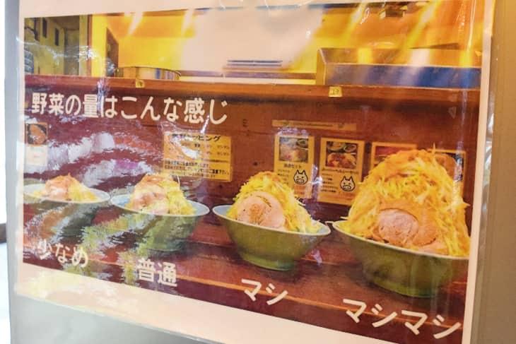 立川マシマシ OGKB店 荻窪 野菜マシマシのイメージ