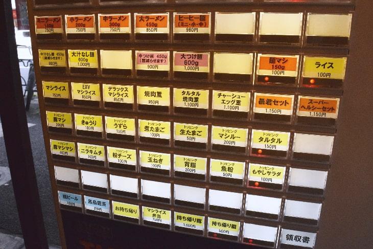 立川マシマシ OGKB店 荻窪 トッピング