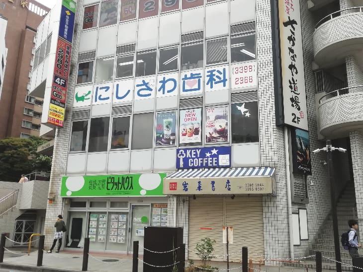 タピオカ専門店オープン