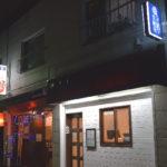 【テイクアウト情報】お酒の実験所(荻窪駅北口)